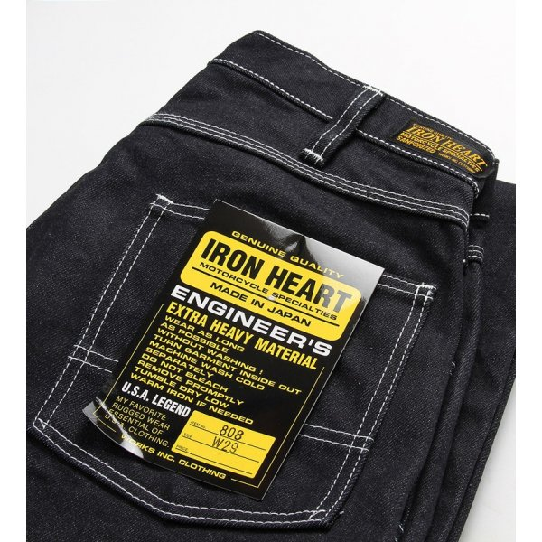 Double Front Engineer's Jeans