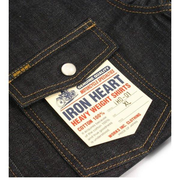 13.5oz Raw Indigo Japanese Denim Western Shirt With Side Pockets