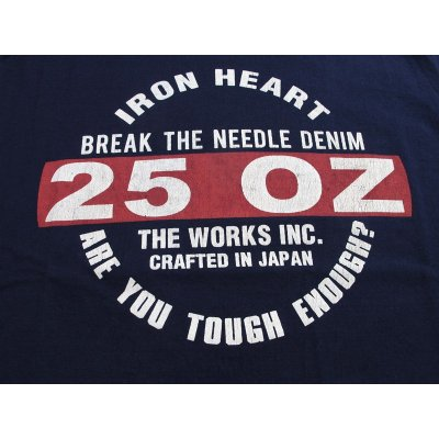 Break the Needle Tee - 7.5oz Loop Wheeled Shitamachi Body