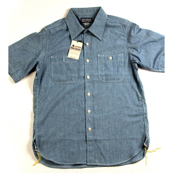 Short Sleeved Light Weight Selvage Chambray Work Shirt