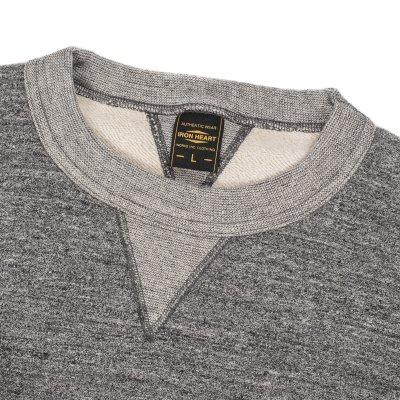 Heavy oopwheel Fleece Lined Sweater - Grey Marl