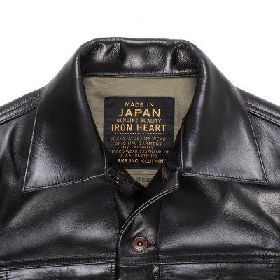 Black Horsehide Modified Type III Jacket