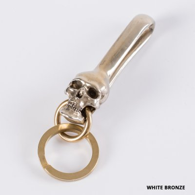 Skull Belt Hook Keychain in White Bronze