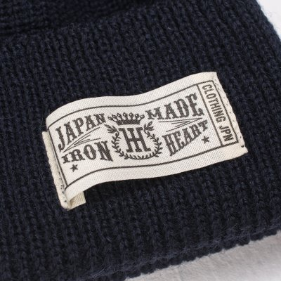 Navy or Black 100% Wool Ribbed Beanie