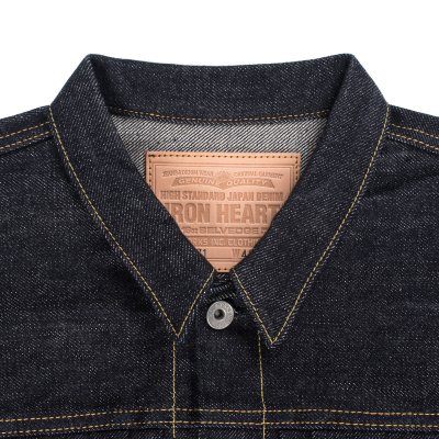 Indigo 18oz Selvedge Denim Type ll Jacket