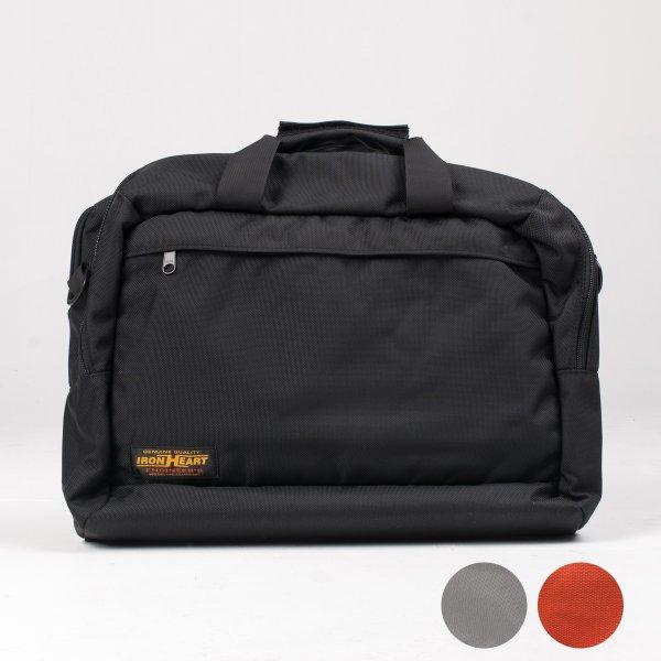 Black Cordura® Laptop Bag