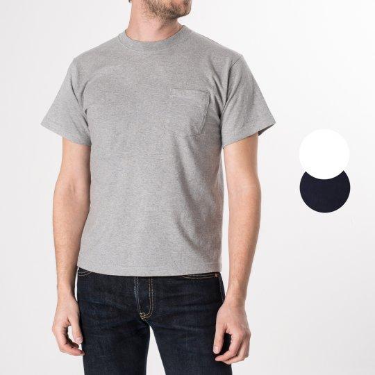 Grey 7.5oz Plain Crew Neck Loopwheeled Pocket T-Shirts