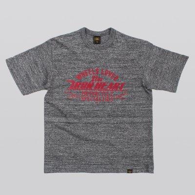 Printed 6.5oz Loopwheel T-Shirts - Grey Marl