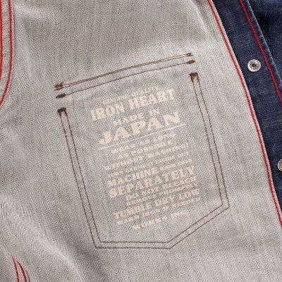 Pigment Printed Western Shirt - Navy