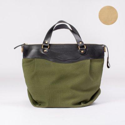 OGL 9981 Aviator Bag - Green or Khaki