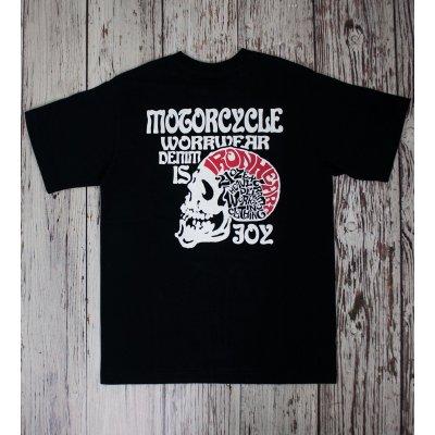 2014 Printed T-Shirt - Skull and Brain