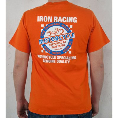2014 Printed T-Shirt - Ten Thousand Miles