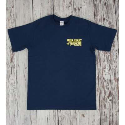 2014 Printed T-Shirt - Just Get On With Life